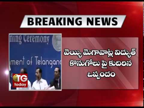 KCR, Raman Singh sign on MOUs on Power purchase