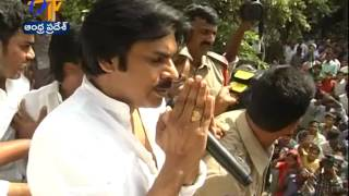 Crowd Erupts To See Pawan Kalyan In Khammam