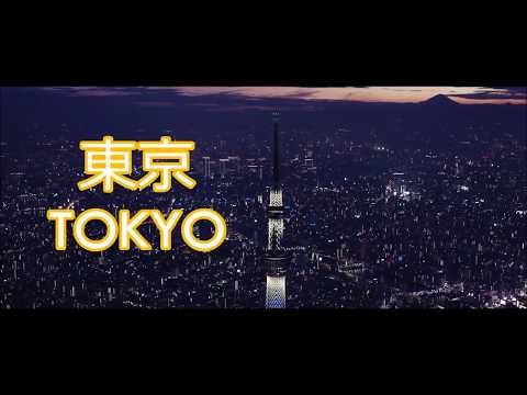 Largest Cities In Japan 2017 | HD - 日本の大都市