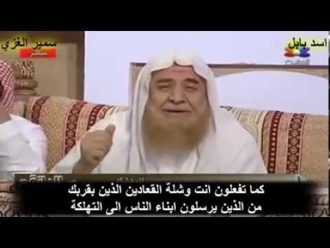 متصل سعودي سني يكشف العرعور على حقيقته