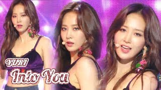 Hot Yuri Into You 유리 빠져가 Show Music Core 20181013