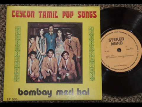 Ceylon Tamil pop songs