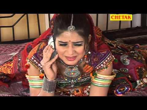 Pritam Mat Kari Bhawra Lokgeet  Rani Rangili,laxman Singh Rawat Rajsthani Pushakar  Chetak Cassettes video
