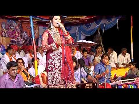 The Mahadevji Mara Bhoda | Marwadi New Bhajan 2014 | Rajasthani Live Video Song video