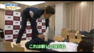 [HD] ZE:A members giving massage to each other