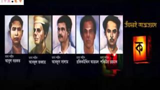 download lagu Salam Likhece Ma Bangla Song  2017, 21 February gratis