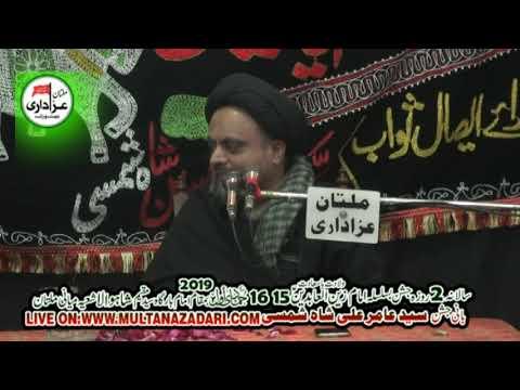 Allama Akhlaq Hussain Sherazi I Jashan 22 Jan 2019 | Imam Bargah Maqeem Shah Wala Shia Miani Multan