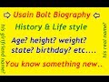 Usain Bolt Biography | Lifehistory & Current conditions | relationship status, About Usain bolt