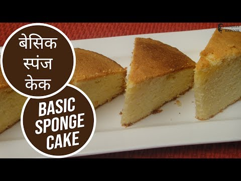Basic Cake Recipe For Beginners