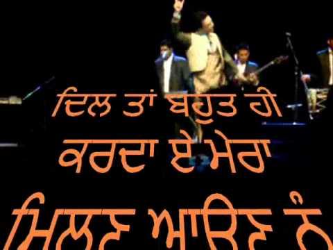 Milan Aaun Nu--- Manmohan Waris Punjabi Virsa 2010 Canada video