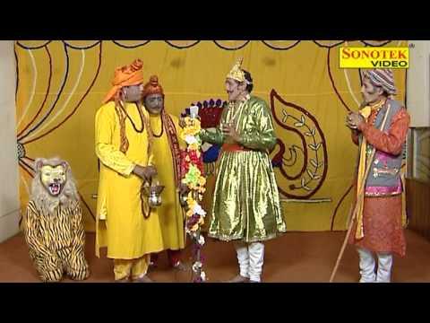 Raja Mordhawaj Satya Ki Pariksha Chaudhary Dharampal Haryanvi Dehati Notanki Dhola Sonotek
