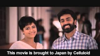 Celluloid - Greetings from Varsham Director Ranjith Sankar to Celluloid Japan and the audience