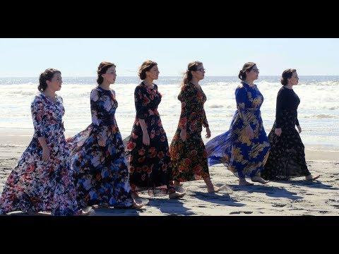 Океан Божьей Любви - Simon Khorolskiy & Sisters (сёстры)