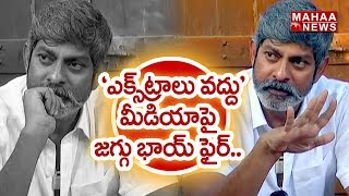 Hero Jagapati Babu Fires on Media Over Nandi Awards Controversy