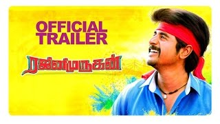 Rajinimurugan - Official Trailer |  Sivakarthikeyan, Soori, Keerthi | D. Imman