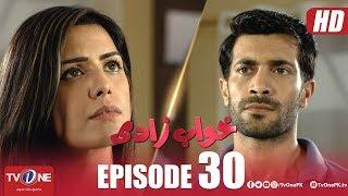 Khuwabzaadi | Episode 30 | TV One Drama | 17 October 2018