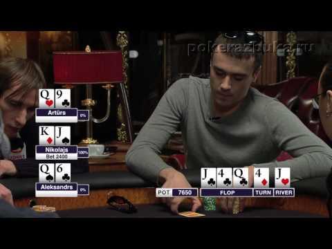 45.Royal Poker Club TV Show Episode 11 Part 5