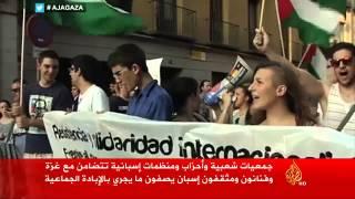جمعيات وأحزاب إسبانية تتضامن مع غزة