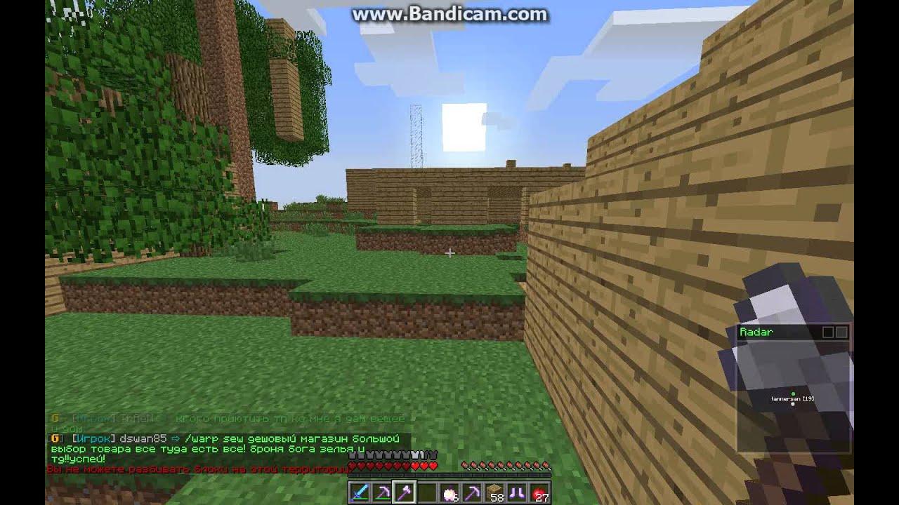 Выживание двух Друзей на Сервере Minecraft 1.5.2 - YouTube