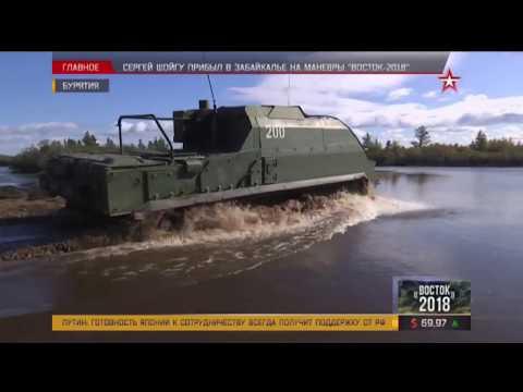 """На маневрах """"Восток"""" заступили на дежурство российские силы ПВО"""