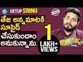Jabardasth Comedian Getup Srinu Exclusive Interview || Anchor Komali Tho Kaburlu #8 thumbnail
