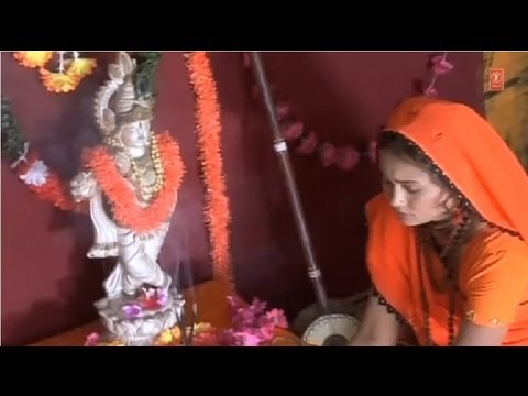 Meri Vrindavan Sasural Krishna Bhajan By Ramdhan Gurjar [full Hd Song] I Mere Mat Roothe Nandlal video