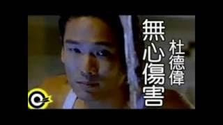 Best of the Mandarin Pops 80s & 90s - 1 华语回顾 vol1