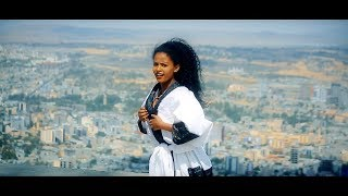 Dj Moris and Raza Raya - Endiey endiey / New Ethiopian Tigrigna Music 2018 (Official Video)