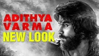 Adhithya Varma First Look   Dhruv Vikram   Priya Anand   Banita Sandhu   Ravi k. chandran