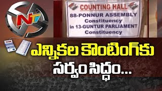 All Security Arrangements Set At Polling Center In Guntur And Srikakulam