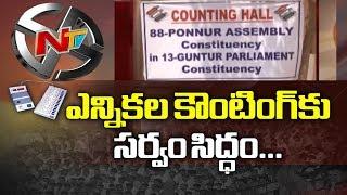 All Security Arrangements Set At Polling Center In Guntur And Srikakulam