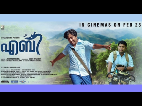 song from the movie ABY - Paaripparakkoo Kili - starring Vineeth Sreenivasan
