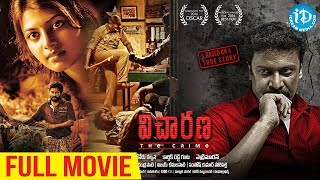 Vicharana Full HD Movie || Dinesh Ravi || Murugadas Periyasamy || Samuthirakani || iDream Movies