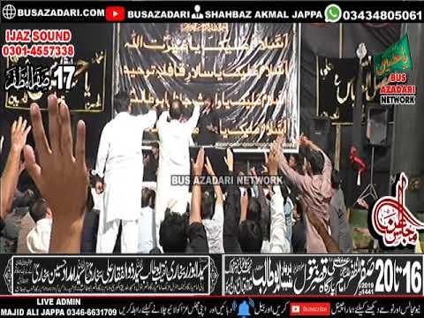 zakir syed haider rizvi 5 Days Majlis 16-20 safar 2019 qasr e batool iqbal town lahore  2 Day