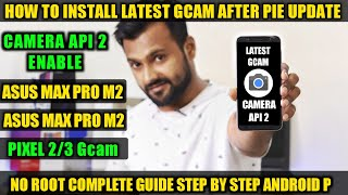 Install Latest Google Pixel 2/3 Camera on Zenfone Max Pro M1 | M2 On Android Pie | No Root |