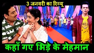 Taarak Mehta Ka Ooltah Chashmah, 3 January Full Review, What is wrong with Bhide's Guests, TMKOC