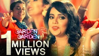 Garden Garden | Kona & ZooEL | Bibek | Bangla new song 2017
