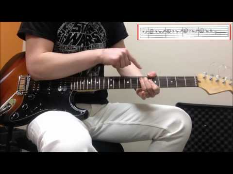 Lesson Guitar - Tapping Lick