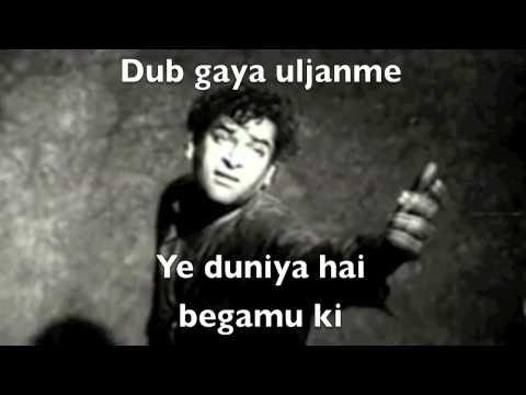Zindagi Kya Hai Karaoke Pyar Kiya To Darna Kya ( 1963 ) Mohd Rafi video