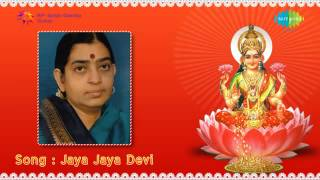 Jaya Jaya Devi song by P Susheela 1