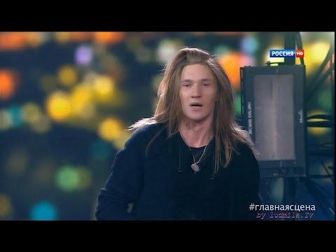 Александр Иванов - Крест и ладонь - Финал |Full HD| от 10.04.2015