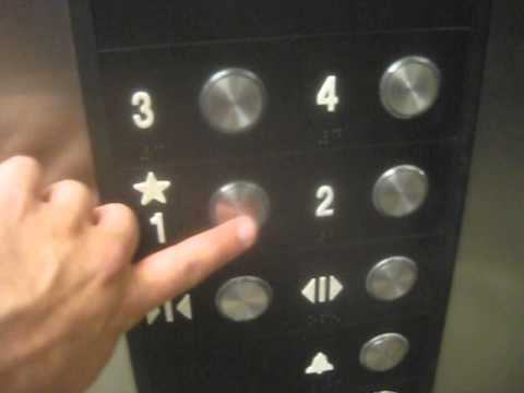 Another Otis Hydraulic Parking Elevator At Embassy Suites Frisco