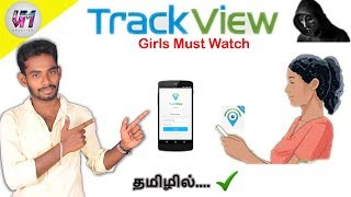 track view pro warning for gilrs!!!!!!!!in tamil tutorila