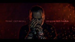 Tony Cetinski - General bez činova (Official video)