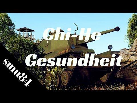War Thunder - PS4 - #283 - Chi-He ..... Gesundheit