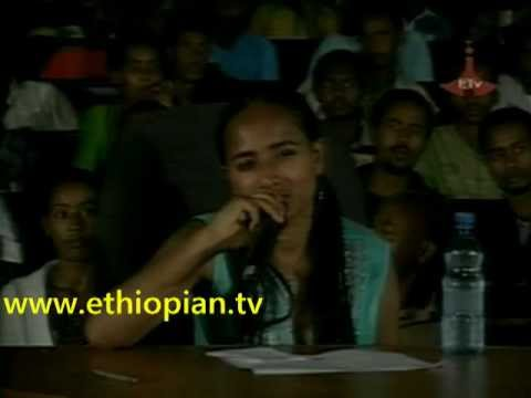 Ethiopian Idol Top 5 Finalists, Part 1 - Clip 4 of 5