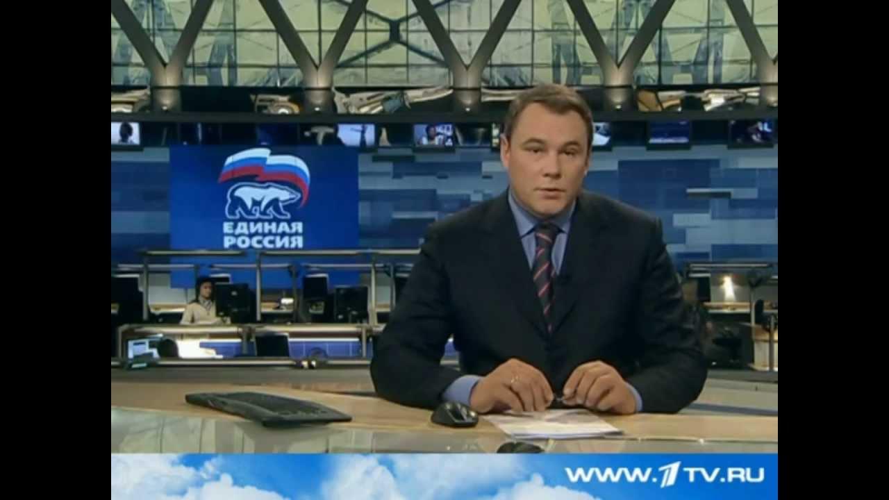 программа тв передач на сегодня новосибирск