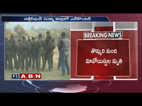 Chattisgarh Confrontation | 9 Extremists and 2 Jawans lost life | ABN Telugu