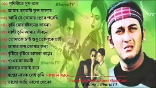 Mir Md Ripon Best Of Salman Shah & Shabnur   বেস্ট অফ সালমান শাহ &শাবনুর