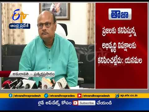 Minister Yanamala Talks to Media at Amaravati | Govt Completed 4 years